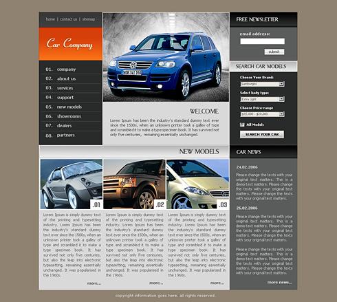 Promovare site reprezentanta auto