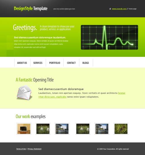 Propriul site