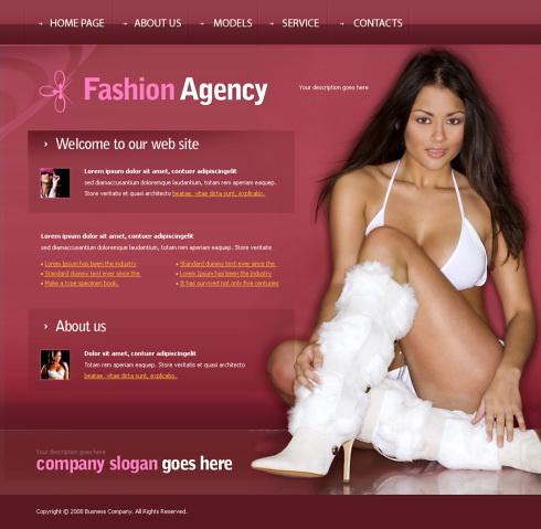 Propriul site de moda